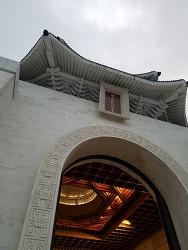 대만 타이베이 여행후기 / 중정기념당 > 동먼역 > 식사