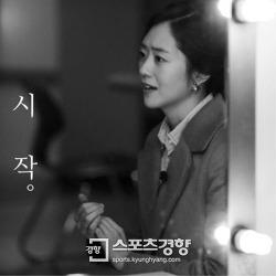 고민정 프로필, 남편(경희대, 청와대 대변인, 아나운서)