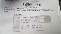 """설악산 토왕골 """"별을따는 소년들""""등반"""