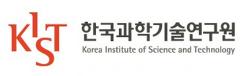 한국과학기술연구원 자기소개서 및 전공소개서 합격 서류 (KIST 입사지원서 서류 및 면접)