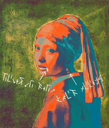[사진편집] 진주 귀걸이를 한 소녀(The Girl with a Pearl Earring)
