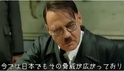면 마스크 두 장에 대한 일본인의 분노