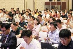 중국의 스마트시티 시장 25조 위안 규모로 성장