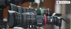 Facebook * Lens * 카메라 교환형 대포렌즈