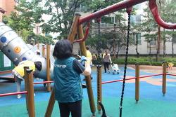 [Good Bye 코로나19, 클린싹싹] '서래상상어린이공원' 을 이용하는 마을 주민들을 지키기 위해 방역 히어로가 떴다!!