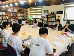 청바지(청소년이 바꾸는 지역사회) 회의