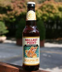 Ballast Point Sculpin IPA (밸러스트 포인트 스컬핀 IPA) - 7.0%