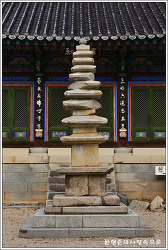 충남 예산 향천사 구층석탑