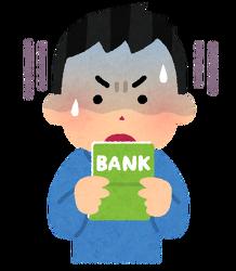 은행 계좌 유지 수수료에 대한 의견들