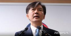 조국 사퇴에도 한국당이 웃지 못하는 이유
