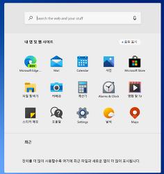 윈도우 10X 한국어 언어 팩(Language pack) 설정하기