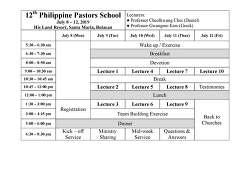 필리핀 목회자학교 헬라어 강의