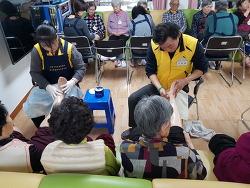 [활동] 발그레 발마사지 봉사단  활동(1월 ~ 5월)