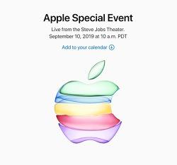 애플 단신: 2019년 8월 26일~30일
