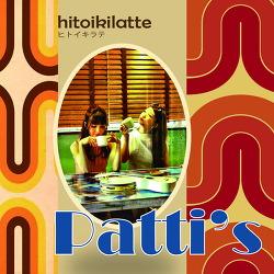 프로듀스 하고있는 Patti's 의 첫싱글이 릴리즈되었습니다.