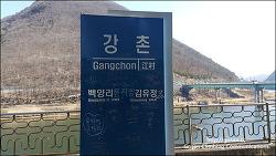 """강촌 강선봉 """"전망대 가는 길"""" 릿지 등반"""