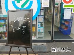 북한 퍼주려고 매일 마스크 1백만 장 생산?