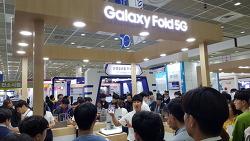 삼성 갤럭시폴드 vs LG 롤러블TV... 접히는 화면이 대세