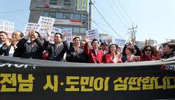 황교안 광주 방문 이유: 계속되는 자유한국당 장외투쟁