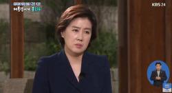 송현정 기자, 최악의 인터뷰.