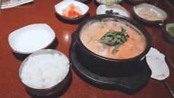 신오쿠보 순대국밥 참나무집