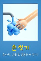 마스크 사용  관리법  코로나19 대처법 일회용마스크 후기