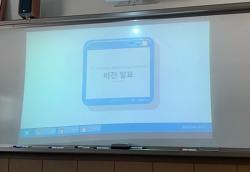 """꿈원정대 동아리 SO:SPECIAL """"소셜"""" 활동"""