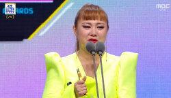 MBC연예대상 2019. 박나래 대상, 온전히 축하하긴 힘들다
