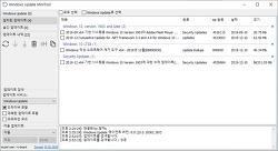 윈도우10 수동 업데이트 다운로드 방법