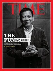 마약과의 전쟁, 두테르테: 필리핀의 영웅으로 봐야 할까