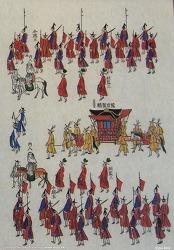 218년 전 조선 왕실 최대의 사건이 일어나다