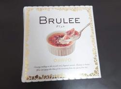 브릴레 아이스크림