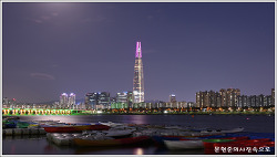 서울 광진구 뚝섬유원지 야경