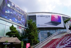 LG 울트라기어 노트북&모니터 스펙과 직접 본 후기! LG 울트라기어 e스포츠 페스티벌 (feat. 우주소녀)