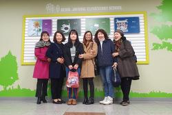 [교육강사단] 지향초등학교 5학년 4반, 7반 방문수업