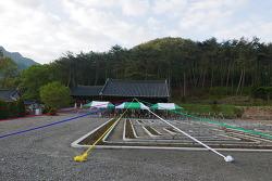 응진전 부처님 점안법회