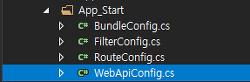 Mvc 프로젝트에 Web Api 2.0 추가 하기