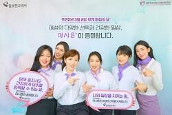 *알보젠코리아 머시론, '세계 여성의 날' 맞아 한국미혼모지원네트워크에 기부금 전달