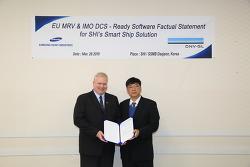 삼성중공업, 친환경 스마트십 솔루션 DNV-GL 선급 추가 인증