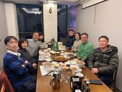 2019년 송년회