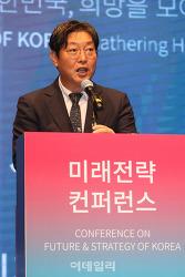 [이데일리] 미래전략 컨퍼런스에 온 이춘석 위원장