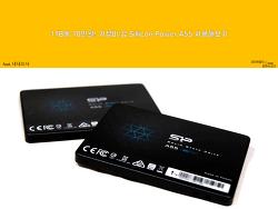 1TB에 10만원이라니! 가성비 갑 Silicon Power A55 사용해보기