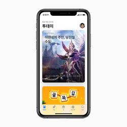 애플, 한국 신용카드로 결제 지원 시작.. 앱 스토어엔 연령 확인 절차 도입