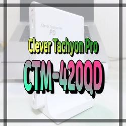 클레버 타키온 고속충전기 420QD 하나로 충전 걱정 끝!! - Clever Tachyon Pro usb PD 충전기 일주일 사용기