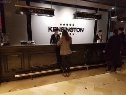서울::켄싱턴 호텔 여의도 투숙기