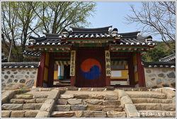 인천 강화 교동향교