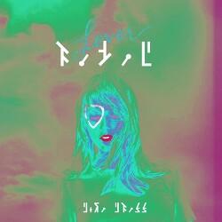 [감상글] 테일러 스위프트 (Taylor Swift) - 러버(Lover, 2019) 앨범