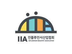 [인터뷰] 험한 인플루언서 세상에 다리가 되어, 인플루언서 산업협산업협회 회장 김현성님