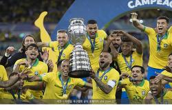 브라질, 페루 3:1 격파...9번째 우승