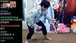 [케인 클립] 정신이 나가버린 케조씨 (feat. 도미새)